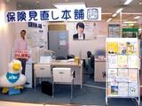 20090925_保険見直し本舗_020