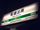 20080803-船橋市古作・中山競馬場・花火大会-1549-DSC03983