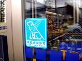 20090801_船橋市藤原1_東武ストア船橋法典店_1047_DSC08520
