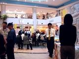 20091101_ららぽーと_船橋市生き活き展_1350_DSC05032