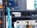 20091128_東京都墨田区_東京スカイツリー_1512_DSC09387