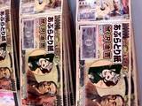 20090719_バンダイ_あぶらとり紙_拭沢油吉_一万円札_1537_DSC05218S