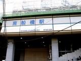 20091028_JR東日本_京葉線_南船橋駅_エレベータ_0825_DSC04199