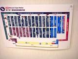 20091011_習志野市芝園1_島忠ホームズ_1021_DSC01049