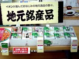 20090826_くめ納豆_破たん_納豆_ナットウキナーゼ_010