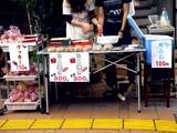 20091004_第5回市川祭り_市川駅北口_京成真間駅_1200_DSC09773