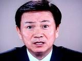 20090325_千葉県知事選挙_民選知事_2314_DSC07757S