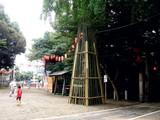 20090913_船橋市三山5_二宮神社_七年祭_湯立祭_0929_DSC05365