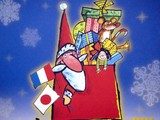 20091209_東京国際フォーラム_スロラスブール_0912_DSC01243