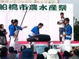 20091108_船橋市農水産祭_船橋中央卸売場_1003_DSC04315