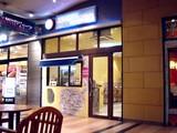 20091217_ららぽーとTOKYO-BAY_ヒマラヤカレー_2131_DSC02055