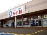 20090904_西松屋チェーン_子供向け衣料品販売_1306_DSC03547
