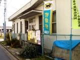 20070321_船橋市若松2_若松児童ホーム_1022-DSC03383