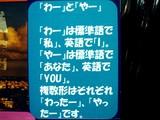 20061118-習志野市谷津・沖縄学生会館・沖学祭-1304-DSC01648