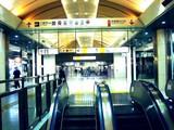 20061212_JR京葉線_JR東京駅_成田新幹線_2030_DSC07516