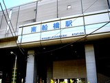 20090518_JR東日本_京葉線_南船橋駅_エレベータ_0847_DSC08092