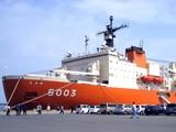 20091110_船橋市高瀬_南極観測船しらせ_050