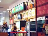 20091011_習志野市芝園1_島忠ホームズ_オープン_1022_DSC01052