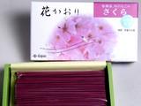 20090810_お盆_お盆用品_線香_132