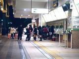 20100205_千葉県特色化選抜_東京ディスニーリゾート_2125_DSC08966