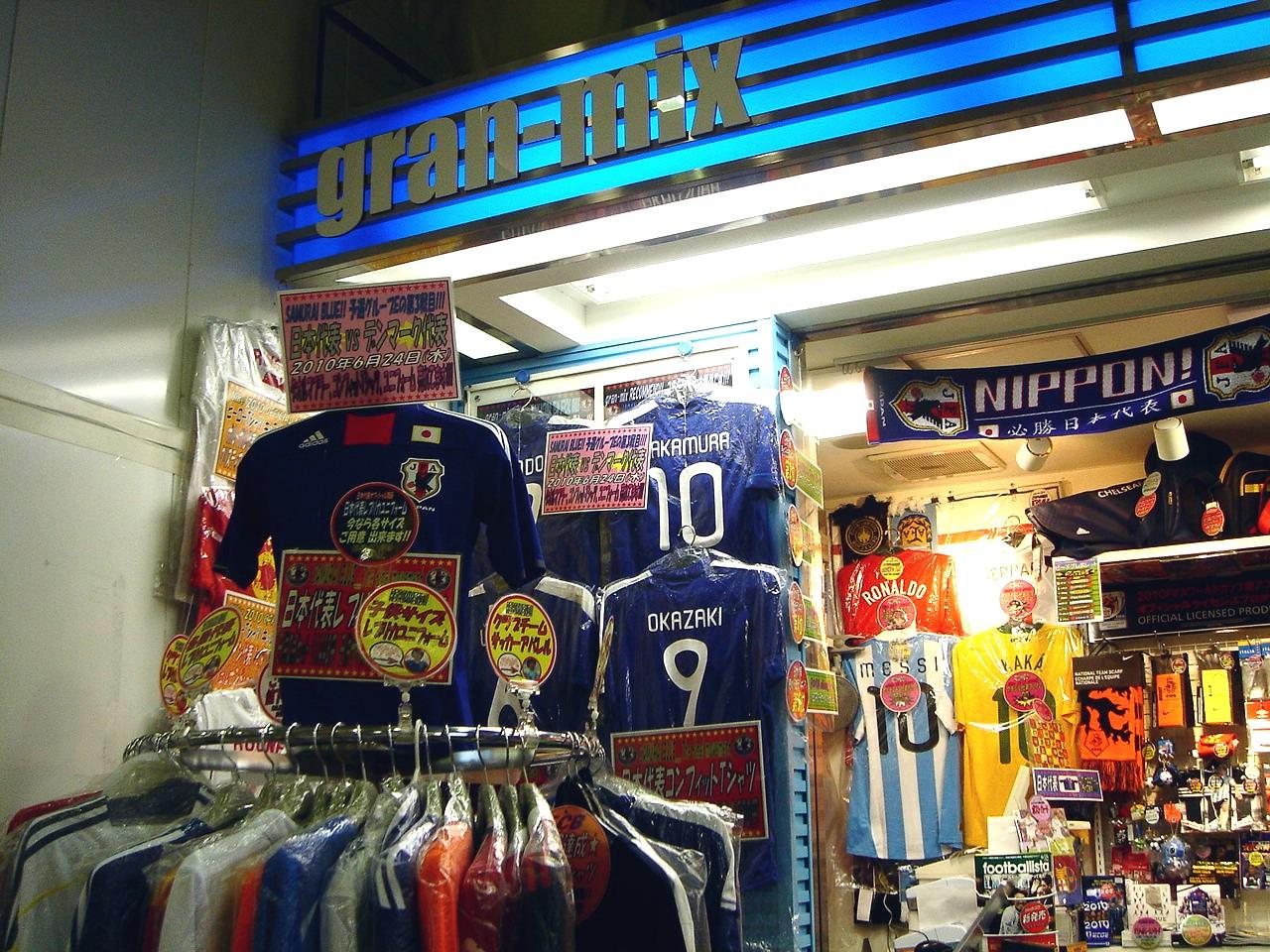 東京ベイ船橋ビビット2010Part1                vivit2010