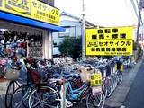 20100104_セオサイクル船橋競馬場駅前店_1546_DSC05415