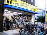 20100104_セオサイクル船橋競馬場駅前店_1546_DSC05413