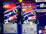 20100611_FIFAワールドカップサッカー_1836_DSC03427