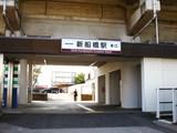 20100430_船橋市山手_東武野田線_新船橋駅_連絡通路_1324_DSC04646