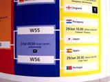 20100629_FIFAワールドカップサッカー_2030_DSC06021