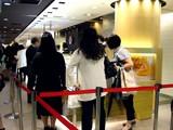 20100511_JR東日本_JR東京駅_サウスコート_2118_DSC07482