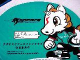20050723_クボタ京葉工場_ラクビースピアーズ_1011_DSC02220C