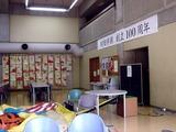 20101023_市川市二俣_東京経営短期大学_秋桜祭_1017_DSC07081