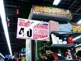 20101217_東京都有楽町_ビックカメラ_クリスマス_2034_DSC07023