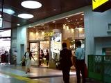 20100915_JR京葉線_JR東京駅_アズリーフ東京店_1955_DSC09729