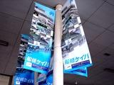 20101016_船橋若松1_船橋競馬場_改装_船橋JBC祭り_1010_DSC05551