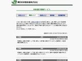 20100729_JR東日本_JR京葉線_運休_遅延_強風_010