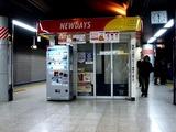20101203_JR東日本_JR東京駅_NEWDAYS_2330_DSC04914