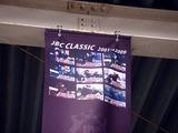 20101016_船橋若松1_船橋競馬場_改装_船橋JBC祭り_1206_DSC05730