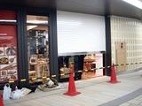20101124_JR東京駅_京葉ストリート_KeiyoStreet_1928_DSC03805