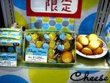 20100810_JR東京駅_東京土産_みやげ_1901_DSC04033