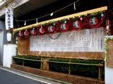 20100710_船橋市湊町_八剱神社例大祭_第八自治会_1454_DSC08074