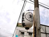 20101017_市川市平田2_聖徳太子堂_大祭_1035_DSC06296