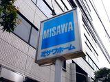 20100703_ミサワホーム_ディズニーランドホテル_紹介_1040_DSC06343