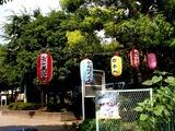 20100710_船橋市湊町_八剱神社例大祭_第七自治会_1500_DSC08111
