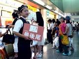 20100810_JR東京駅_東京土産_みやげ_1921_DSC04147