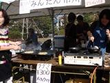 20101106_市川市大洲防災公園_いちかわ市民まつり_1035_DSC00315