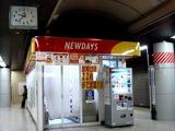 20101206_JR東日本_JR東京駅_NEWDAYS_2137_DSC05763