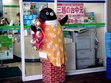 20100809_ファミリィマート_Suica_ペン子_0955_DSC03792