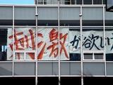 20100710_千葉県立幕張総合高校_文化祭_鼎祭_1142_DSC07538